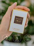 Dead Sea Mineral Mud Soap S3e