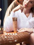 Classic Para Pharmaceutical Facial Exfoliating & cleansing Gel A69e